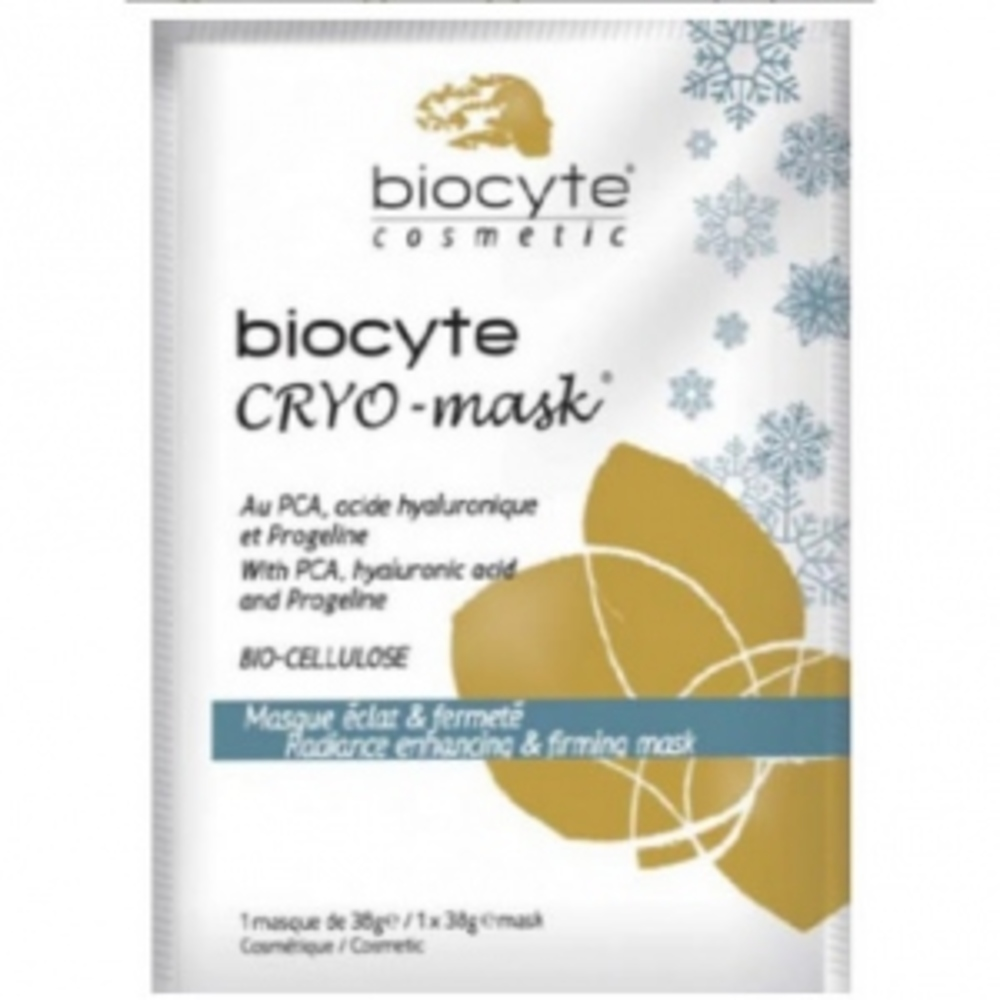 Biocyte cryo mask - biocyte -200845