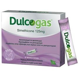 Dulcogas - siméthicone 125mg - boehringer ingelheim -144441