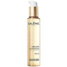 Galenic argane huile démaquillante - 125ml - argane visage - galénic -199836