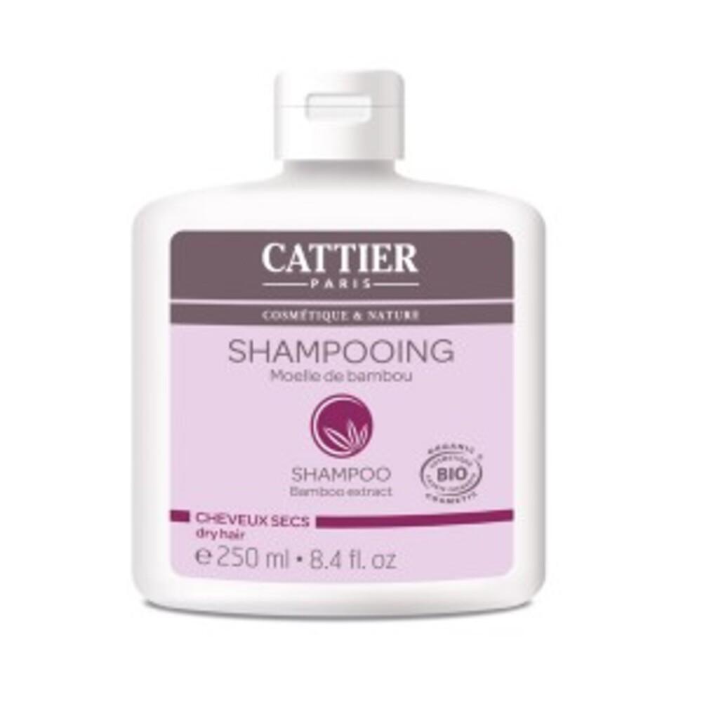 Lait à la moelle de bambou bio - 250.0 ml - shampooings - cattier Cheveux secs-1514