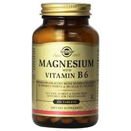 Magnésium vitamine b6 - solgar -200052