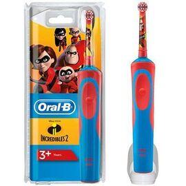 Oral b brosse à dents electrique indestructibles 2 - oral-b -222981